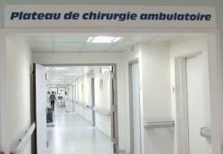 """CHRU : déficits """"limités"""" et développement de l'ambulatoire"""