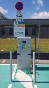 Au CH de Carcassonne, le véhicule électrique est privilégié